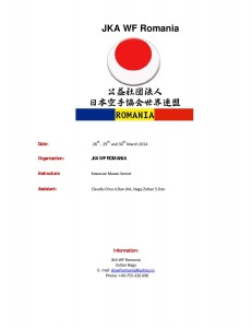 1._Gasshuku Ro 2014-BUN-page-001